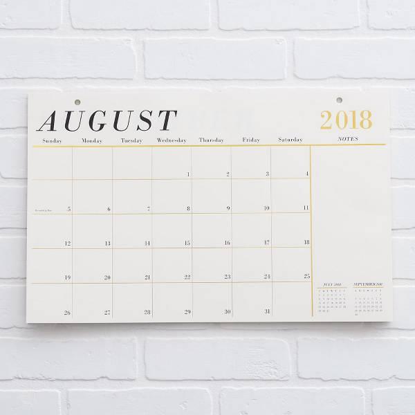 paper calendar via paper source